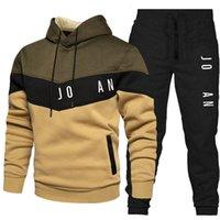 Человек дизайнеры одежды 2021 мужской трексуит женская куртка толстовка или брюки мужская одежда спортивные толстовки толстовки пары костюм случайные спортивные одежды