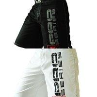 الأداء Suotf الفص الصقر السراويل الرياضية التدريب والمنافسة MMA السراويل النمر الملاكمة السراويل الملاكمة التايلاندية MMA قصيرة C0222