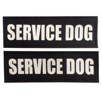 Теги собаки, удостоверения личности Светоотражающие патчи с крючком-сервисской собакой, обслуживание в тренировках, эмоциональная поддержка, не домашнее животное