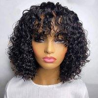 Bangs complètes Perruques courtes pour cheveux humains pour femmes noires Vague profonde Vierge brésilienne Aucun dentelle Bob perruque de haute qualité