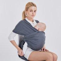 Konforlu malzeme, bebek seyahat malzemeleri, bir bebek taşımak kolay, bebek taşıyıcı