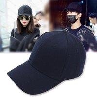 Katı Yeni Kore Plaka Spor Güneş Şapka Işık Renk Kap Yaz Bent Brimbol Beyzbol Şapka Bayan
