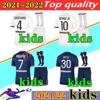 20 201 kinder kit fußball trikot maillot psg 3