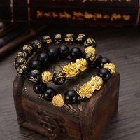 Feng shui obsidian pedra contas pulseira homens mulheres unisex pulseira ouro preto pixiu riqueza e boa sorte mulheres pulseira 178 u2