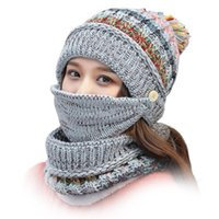 Beanie Skull Caps 3 In 1 Outdoor Sports Knitted Circle Scarf Fashion Warm Skiing With Pompom Elastic Thick Women Winter Hat Soft Face Cover