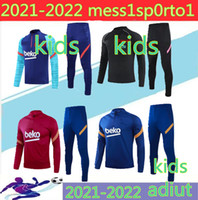 20 21 21 أطفال + الرجال كرة القدم الفانيلة دعوى التدريب camiseta de futbol ansu fati 2020 ميسي سترة قميص كيت دعوى التدريب
