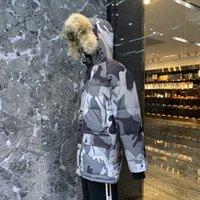 다운 재킷 겨울 코트 의류 패션 지퍼 젊은 남성 긴 소매 캐주얼 클래식 슬림 야외 후드 두꺼운 모피 파카 거리 따뜻한