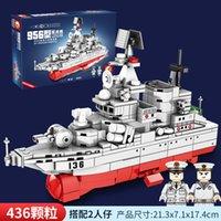 956 Block Senbao Ship Destroyer Type Building Shandong Modern Assembled Puzzle Military Toys 202139 Ogugk