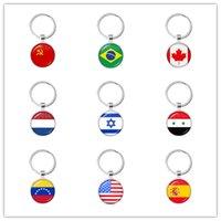 الاتحاد السوفيتي، البرازيل، كندا، هولندا، إسرائيل، سورية، فنزويلا، الولايات المتحدة، إسبانيا العلم الوطني زجاج كابوشون المفاتيح