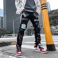 High Street Hole Retro Graffiti Black Skull Jeans Herren Original Gerade Slim Punk Pants Calca Masculina Denim Hose