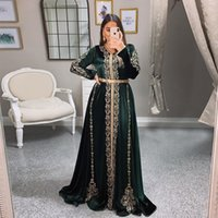 Moroccan Kaftan Long Sleeves Evening Dresses with Gold Appliques Sweep Train Satin Arabic Formal Prom Gowns