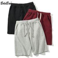 Boorubao Fashion Brand Men Curry Shorts Мужская эластичность прямой лето сплошной цвет пляж мужской