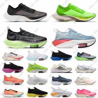 2021 Zoomx Suivant Pegasus Femmes Mens de course Chaussures de course Betrue Volt Ekiden Ruban Formateurs de sports de plein air Sneakers avec des cadeaux