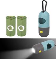 الكلب السفر في الهواء الطلق أكياس أنبوب موزع الصمام ضوء النفايات حقيبة يناسب لمقود الحيوانات الأليفة لا تشمل البطارية التحلل
