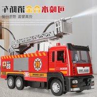 車のTianing散布火の戦いのおもちゃの車のシミュレーション合金のacoustooptic戻り力の梯子の水タンクモデル