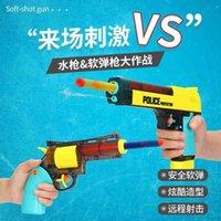 Children's simulation toy pistol two in one multi-function water Desert Hawk can launch left wheel sucker soft bullet gun