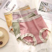 Women's Panties High-Waist Seamless Briefs Breathable Hip Lift Female Comfortable Cotton Base Ladies Underpants