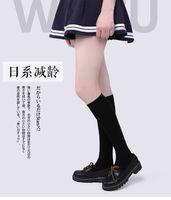 Knee Length Socks Thin Silk Stockings Black and White JK Velvet Medium Tube Student Calf Socks Women's Hardcover Half Socks