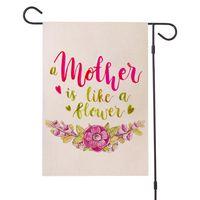 يوم الأم الكتان حديقة العلم 12 × 18 بوصة مزدوجة من جانب سعيد عيد الأم الخيش ساحة في الهواء الطلق الديكور GWE5142