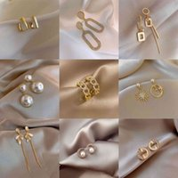 2021 New Summer Short Simple Female Earrings S925 Silver Needle Korean East Gate Versatile Small