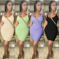 Ladies casual sling dress hollow fashion all-match open back slim sexy bag hip one-step skirt lulu365