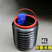 Storage Bags 4L Bucket For Car Trash Can Function Folding Portable Sundries Outdoor Fishing
