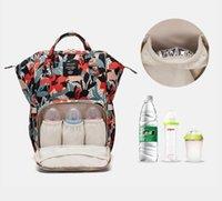 해바라기 기저귀 가방 표범 엄마 배낭 방수 기저귀 가방 대용량 여행 배낭 아기 간호 가방 바다 배송 WWA212