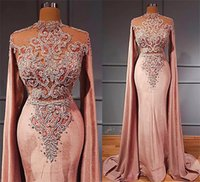 Arabic Velvet Mermaid Evening Dresses Crystal Beaded High Neck Long Sleeves Prom Dress Formal Second Reception Party Gowns