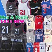 Philadelphia 76ers Washington Wizards Джоэл 21 Embiid Jersey Russell 4 Westbrook Iiverson Ben 25 Simmons Julius 6 Serving Allen Al 42 Horford Mounte Mountehy 2021 новый баскетбол