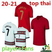 21 22 국가 대표 팀 호나우두 축구 유니폼 플레이어 버전 버전 버나르도 홈 멀리 Joao Felix Fans Quarresma 2021 2022 Danilo Fooball Shirt