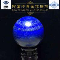 AAA ++ 840G Natural Bela Afegão Lápis Lazuli Quartz Cristal Esfera Cura (D: 8 cm)
