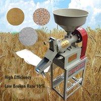 Mini Riz Machine Machine de riz Machines de moulin Prix ménage petite échelle Riz frais machine