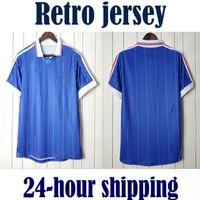 1982 프랑스 국가 대표팀 홈 축구 유니폼 Maillot Foot Camiseta Fútbol