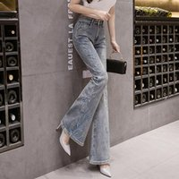Women's Jeans Autumn Boyfriend Women Fashion Embroidered High Waist Stretchy Long Pants Wide Legs Ropa Mujer Vintage Flare Pant B05904