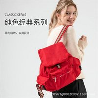 New Lishi Baole Boshi leisure large capacity Drawstring schoolbag travel bag 7357 short distance Backpack