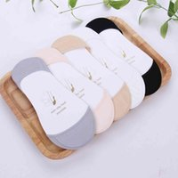 Socks Thin Invisible Sos Without Sewing Boat with Low Mouth Side Shoes Women's in Cotton Super