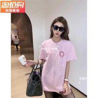 Chrome / Cuori Kong Crosin Hong Popolare Popolare Pink ChRins Cross Stampa Scopi Casual Cotton Os Unisex T-shirt manica corta