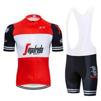 Капо про велосипедные майки набор летний носить горный велосипед одежда велосипедная одежда MTB костюм