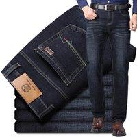 Men's Jeans Fall winter Mens Brand Classic Denim Straight-leg Pants super-size Boutique Multicolor Business Fashion Pants