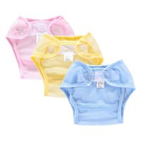 Bezi Bezi Bebek Bebek Bezi Net Pantolon Yıkanabilir Örgü Nappy Doğan Yaz Nefes Bebek Pamuk Liner 80/90/100