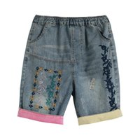 Women's Shorts QPFJQD Female Summer Retro Embroidery Ripped Short Jeans Contrast Color Patchwork Casual Women High Waist Chic Denim