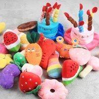 ПЭТ звучащий игрушки овощи и фрукты мультфильм животные укусы укус устойчивые куклы кошка игрушка смешанный стиль отправить собаку поставки xd24593
