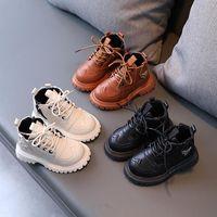 Boots 2021 Autumn Winter Children Fashion Boys Short Bright Leather Snow