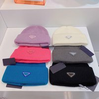 Дизайнер Beanie Теплый кепки Череп Шапки Человек Женщина Мода Зимние Шляпы Дышащая Шляпа 7 Цвета Высочайшее Качество
