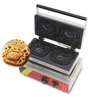 New Electric Bear Waffle Maker Little Bear Taiyaki Waffle Maker Machine Baking Equipment