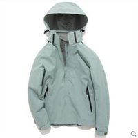 남성 스키 재킷 Peach1144.