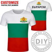 불가리아 T 셔츠 DIY 무료 사용자 정의 만든 이름 번호 BGR COUNTRY T- 셔츠 국기 BG 불가리아어 블랙 대학 인쇄 사진 의류 X0602
