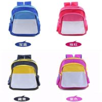 Sublimation Blank Storage bag Printing Backpack personality bags pupil student WHT0228