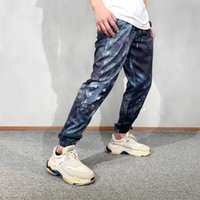 21SS T-shirt T-shirt Pantalon Skidry Sky Impression Hommes Jogging Pantalon Pantalon Entreprise Casual Slim Fit Pantalons De Body Lettres Pantalons De Mariage