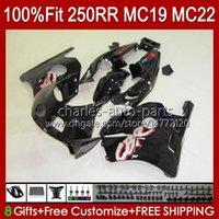 Bodão de Molde de Injeção para Honda CBR 250rr 250 RR CC 250R CBR250RR 88 89 112HC.21 CBR 250cc MC19 88-89 CBR250 RR CC 1988 1989 OEM Jogo de Feira Lustroso